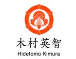 Hidemoto KIMURA Profile