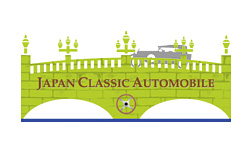 Japan Classic Automobile